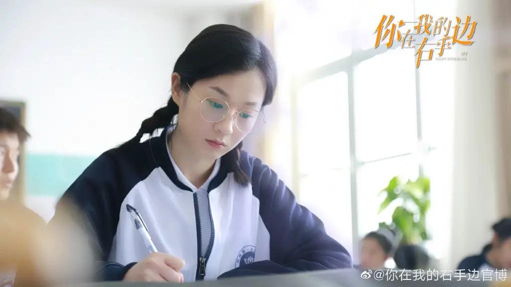 Han Xin