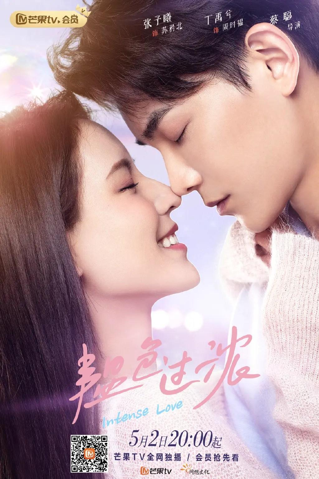 Intense Love Drama Poster