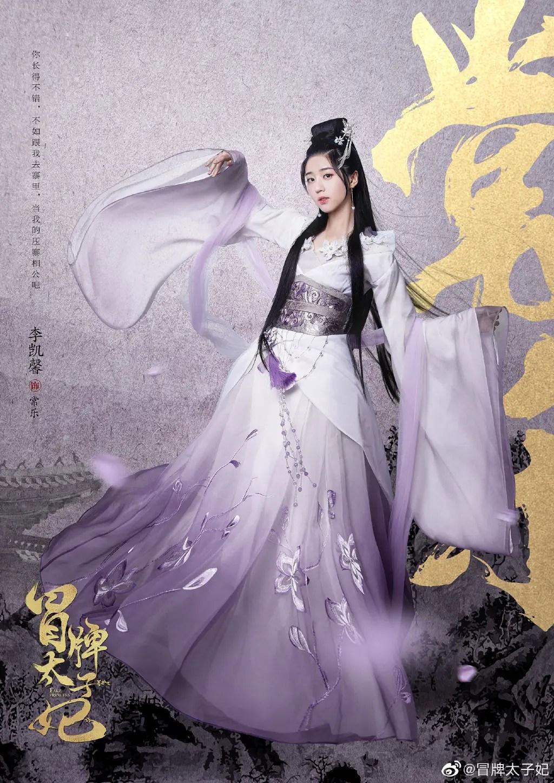 Li Kai Xin 1