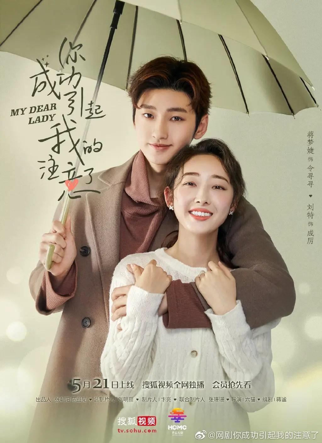 My Dear Lady Poster