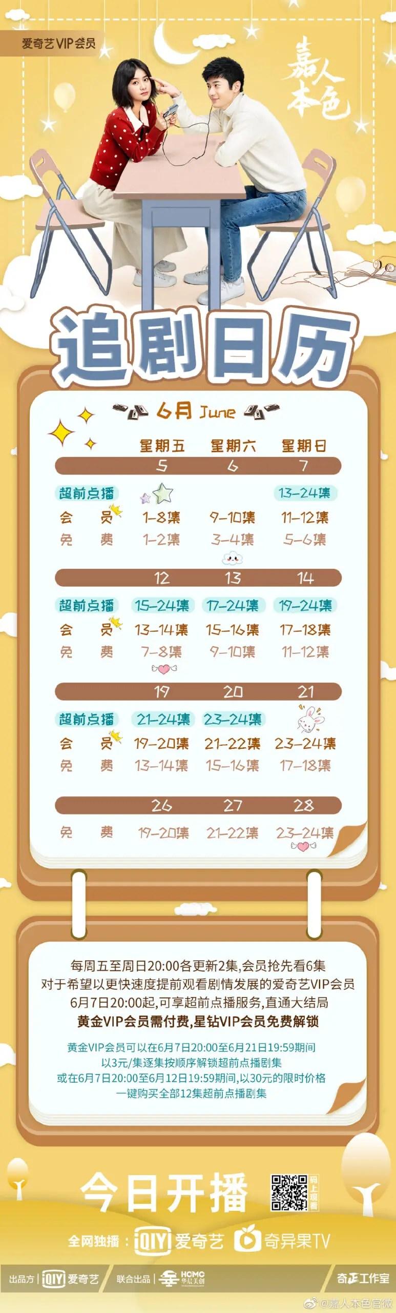 True Colours Drama Airing Calendar