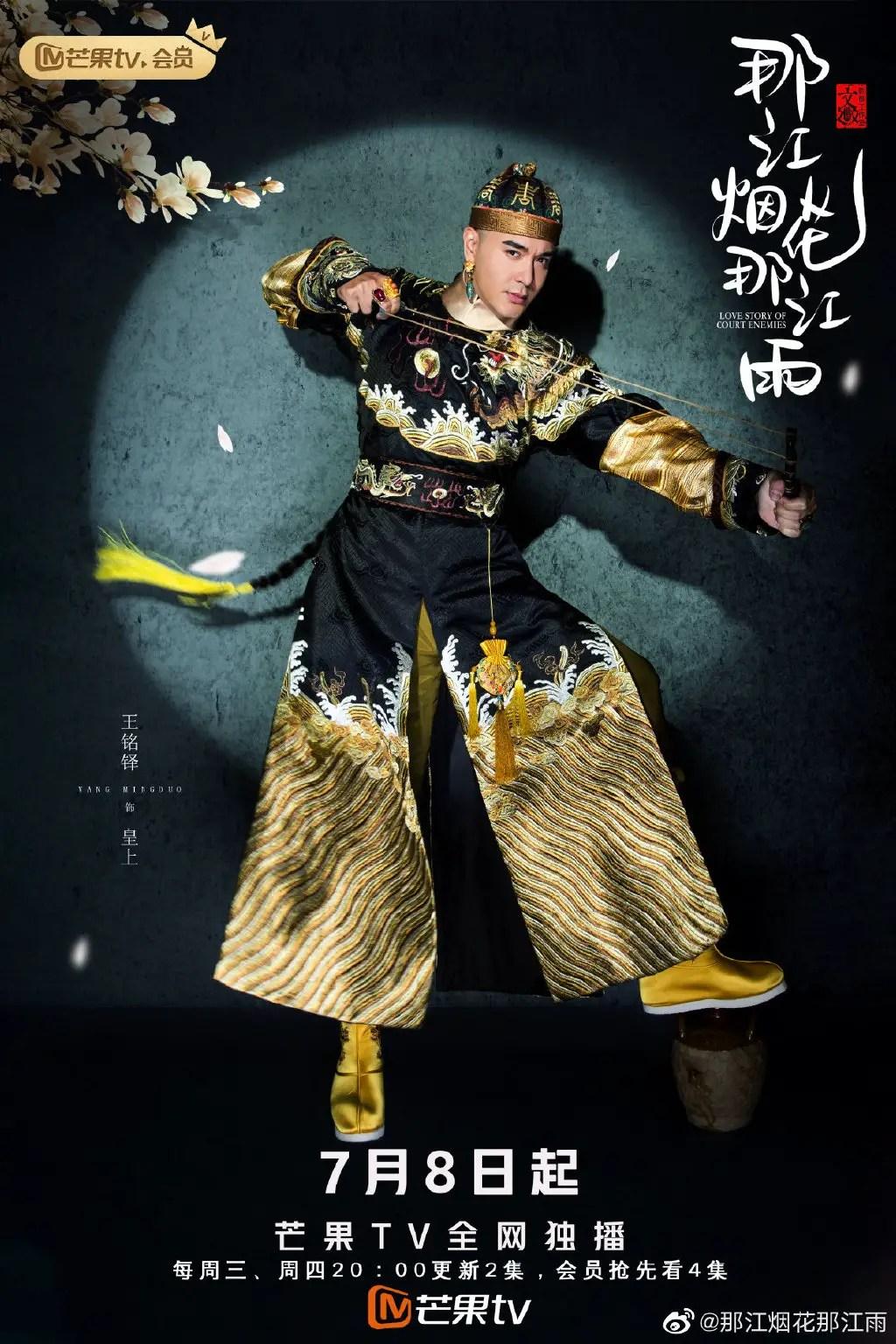 Yu Shang Xu