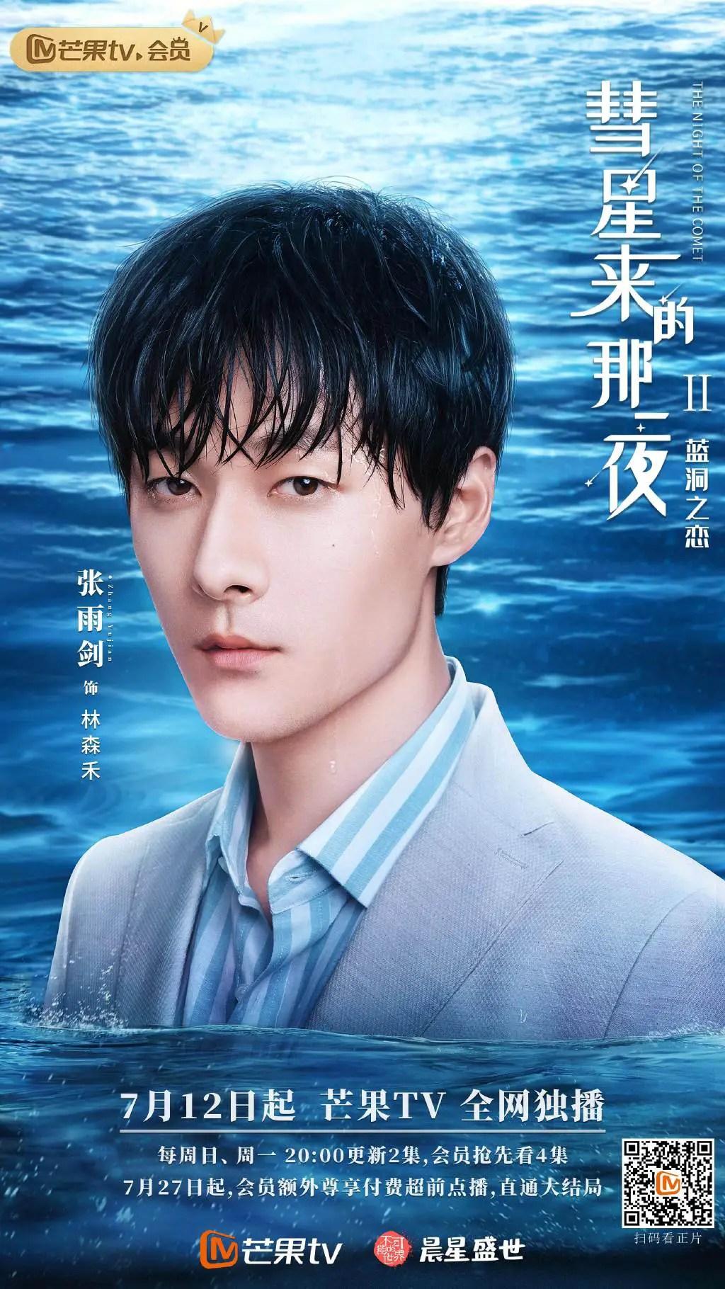 Zhang Yu Jian