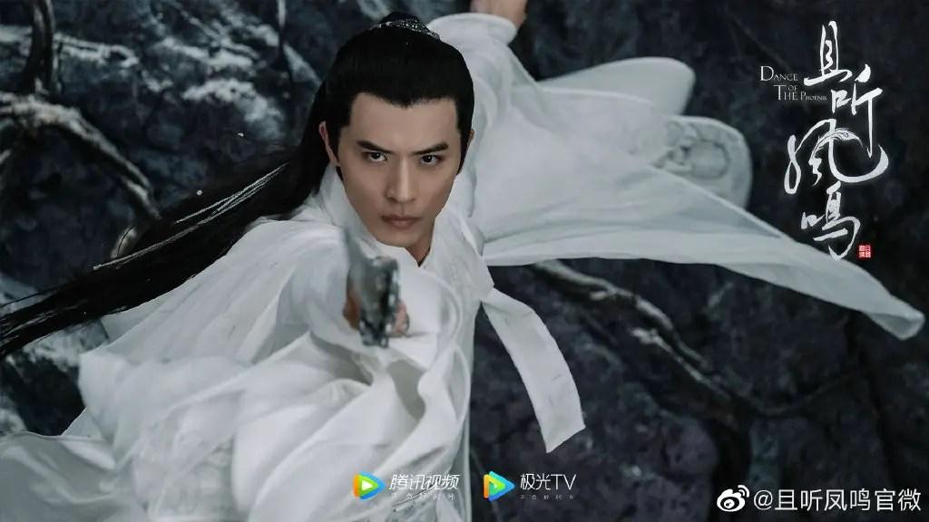 Jun Lin Yuan (Dance of the Phoenix)