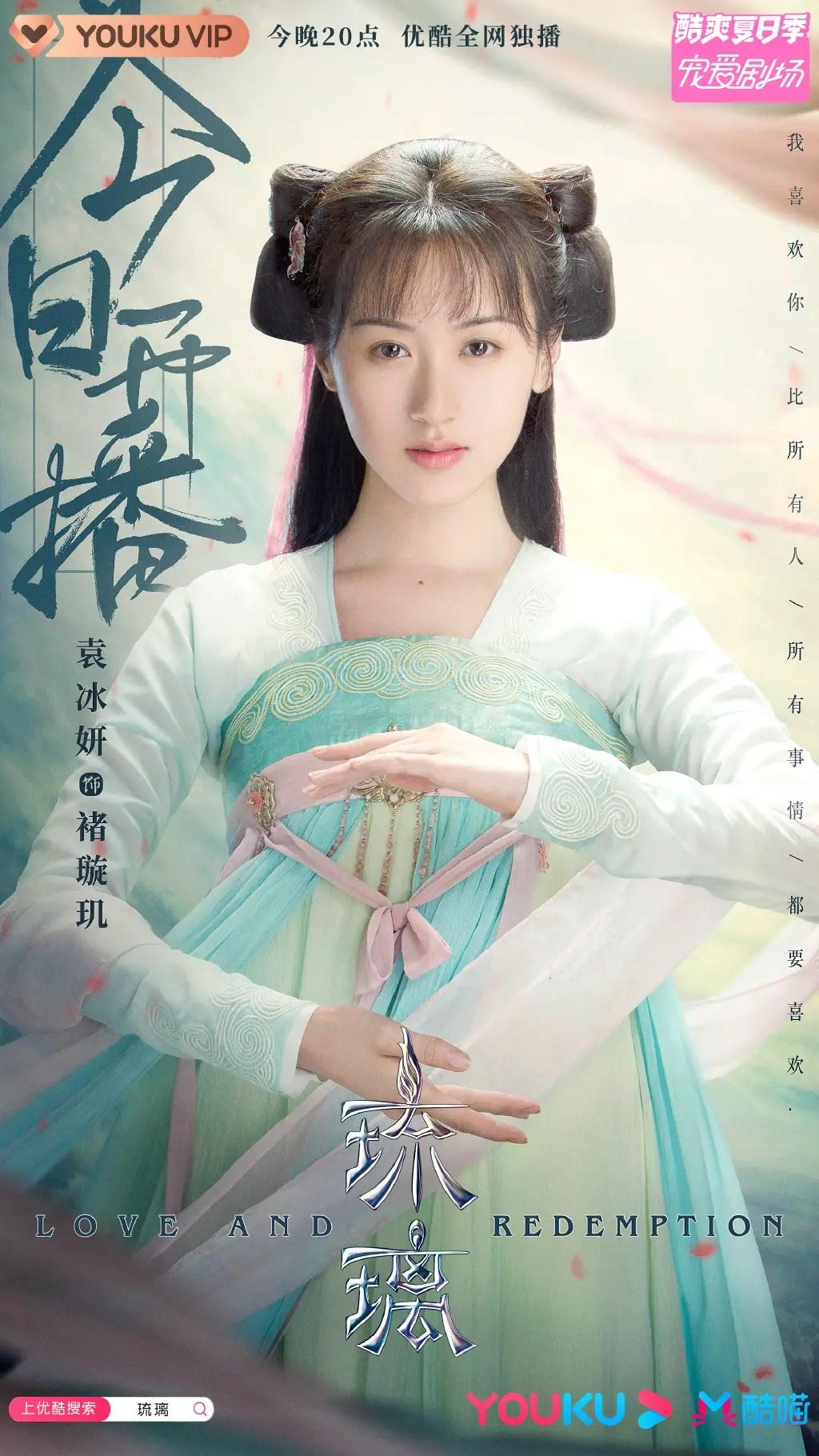 Yuan Bing Yan