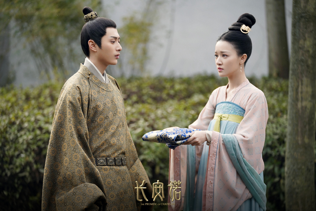 Chinese Drama The Promise Of ChangAn Still 4