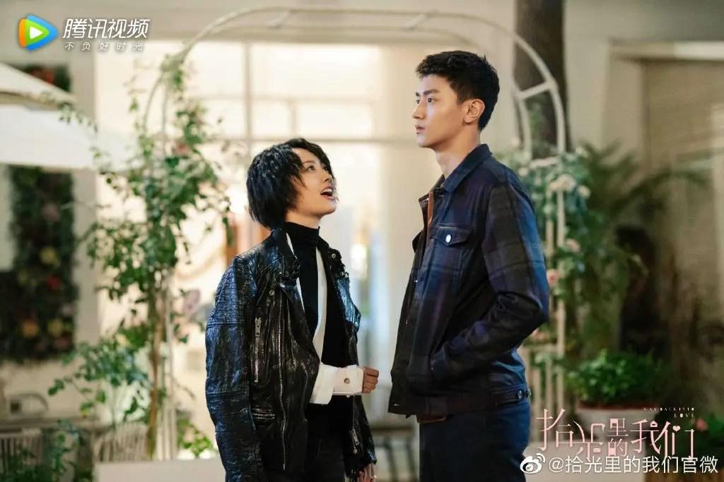 Chinese Drama Way Back Into Love Still 4