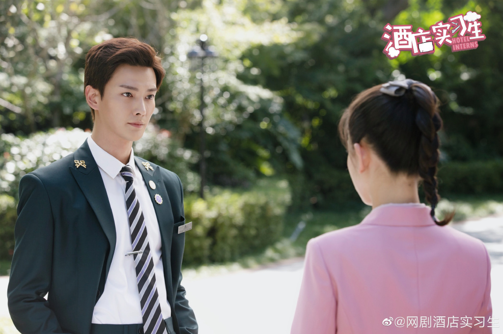 Hotel Trainees Chinese Drama Still 3