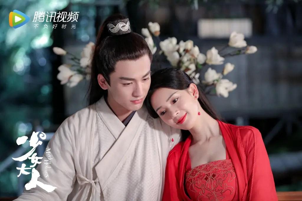 Maiden Holmes Chinese Drama Still 2