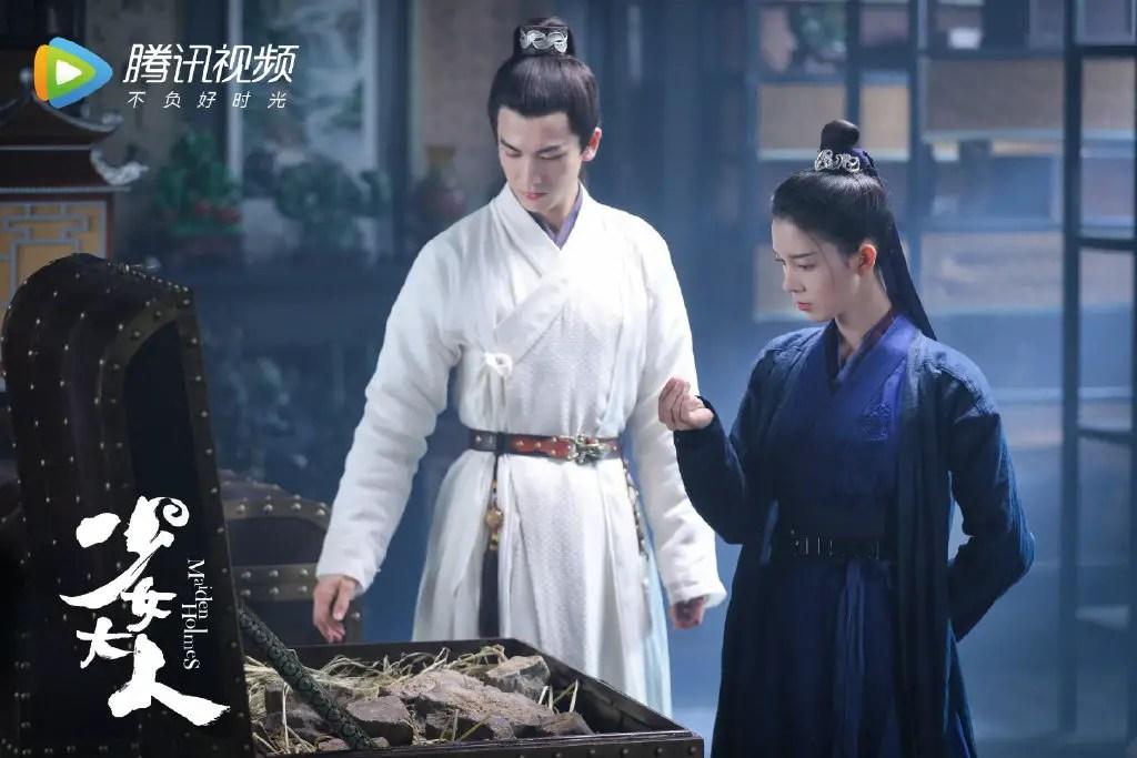 Maiden Holmes Chinese Drama Still 4
