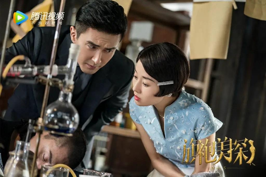 Miss S Chinese Drama Still 1