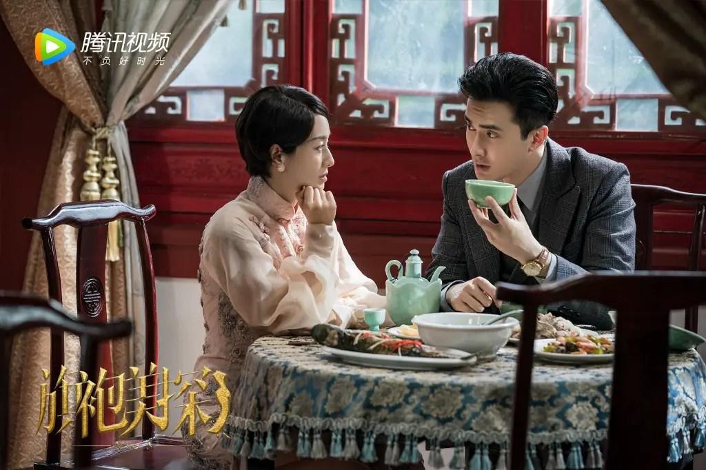 Miss S Chinese Drama Still 4