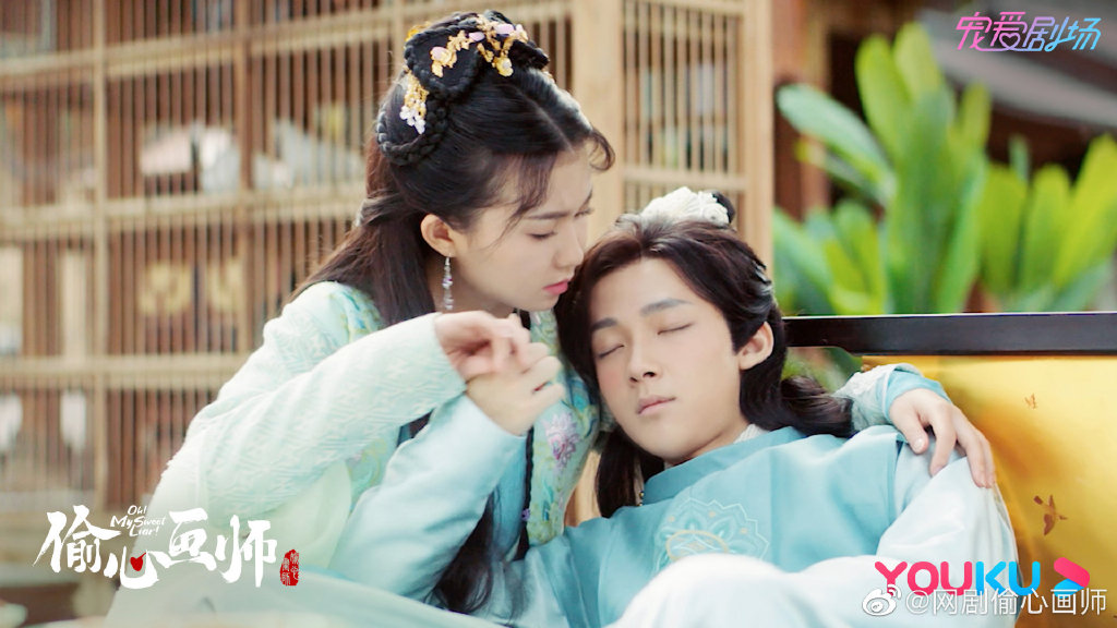 Oh! My Sweet Liar! Chinese Drama Still 2