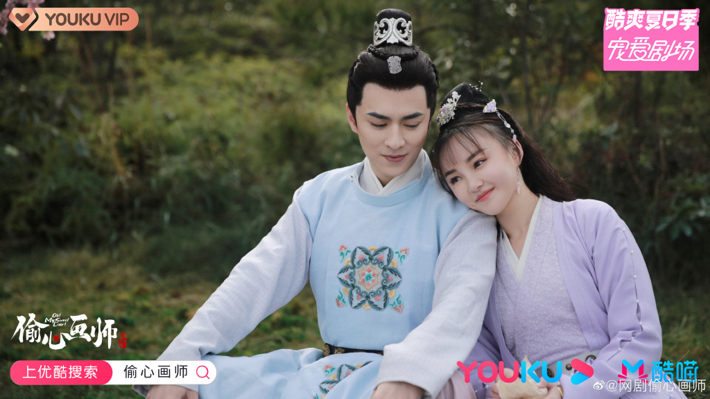 Oh! My Sweet Liar! Chinese Drama Still 5