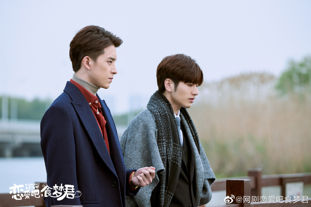 Poisoned Love Chinese Drama Still 3