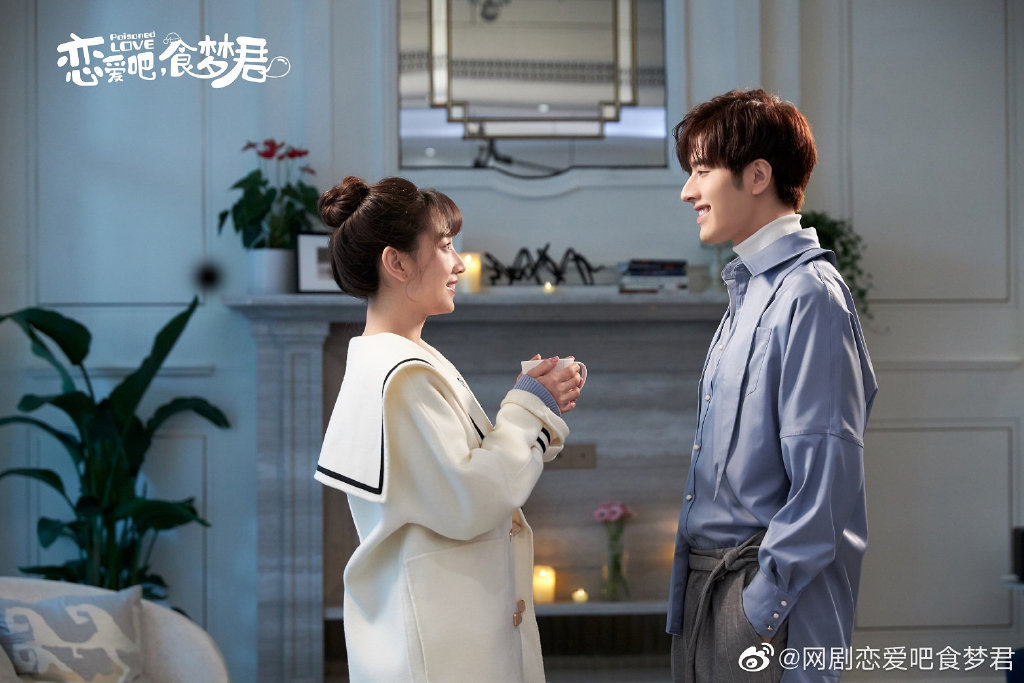 Poisoned Love Chinese Drama Still 4