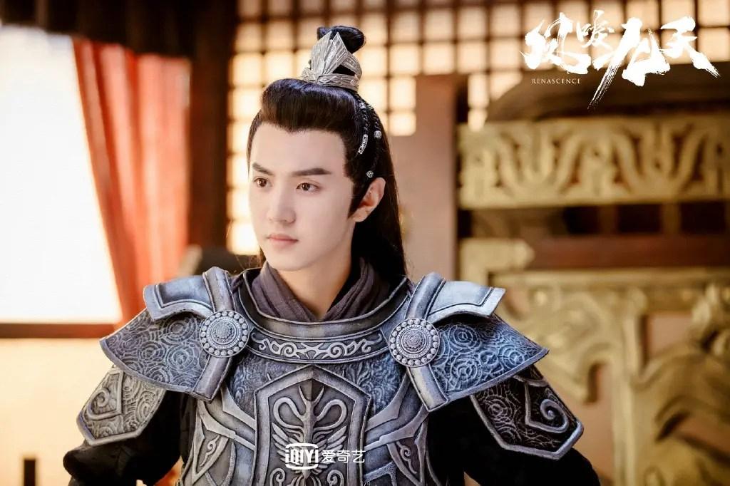 Renascence Chinese Drama Still 2