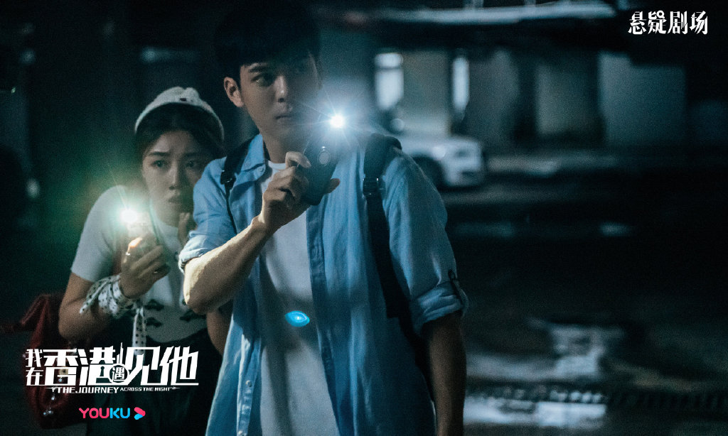 The Journey Across The Night Chinese Drama Still 1