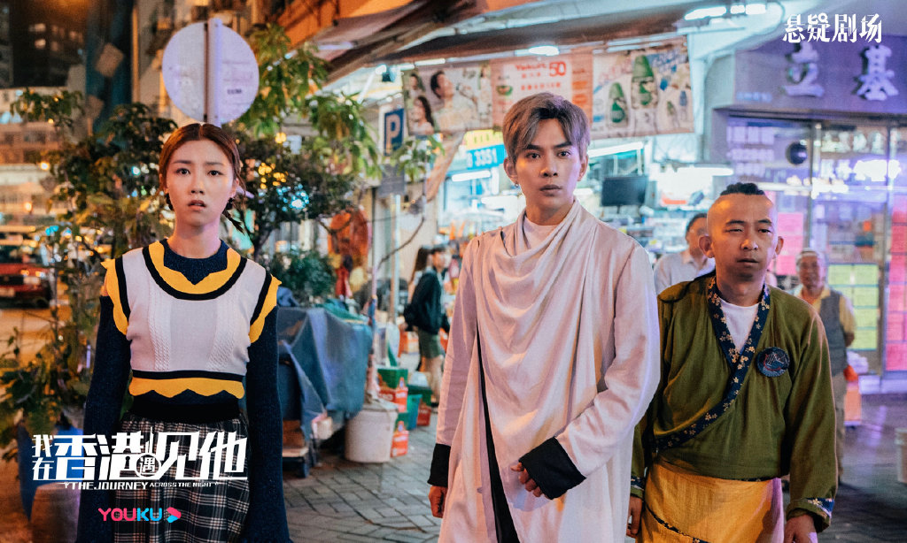 The Journey Across The Night Chinese Drama Still 2