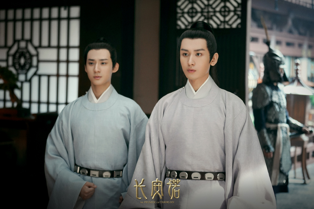 The Promise Of Chang'An Chinese Drama Still 2