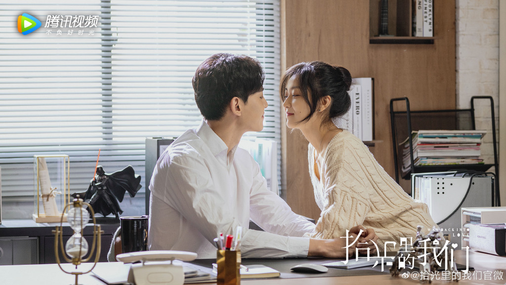 Way Back Into Love Chinese Drama Still 1