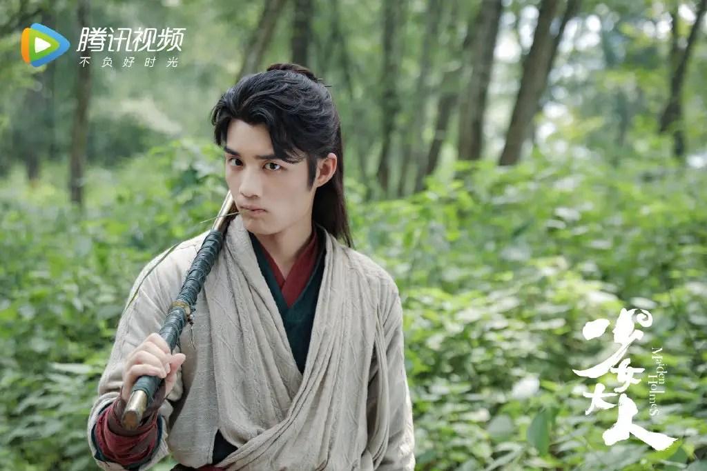 Zhang Jia Ding