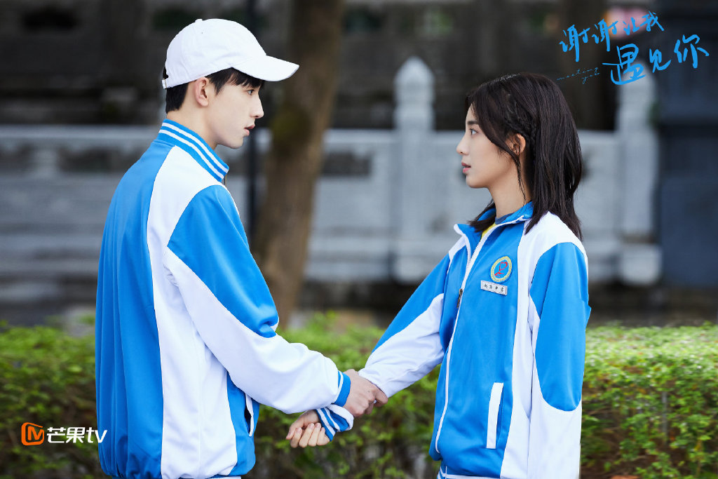 Meeting You Chinese Drama Still 1