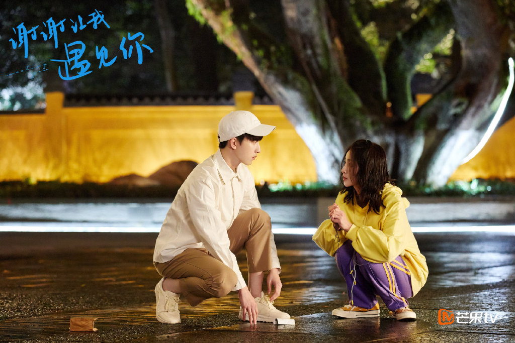 Meeting You Chinese Drama Still 3