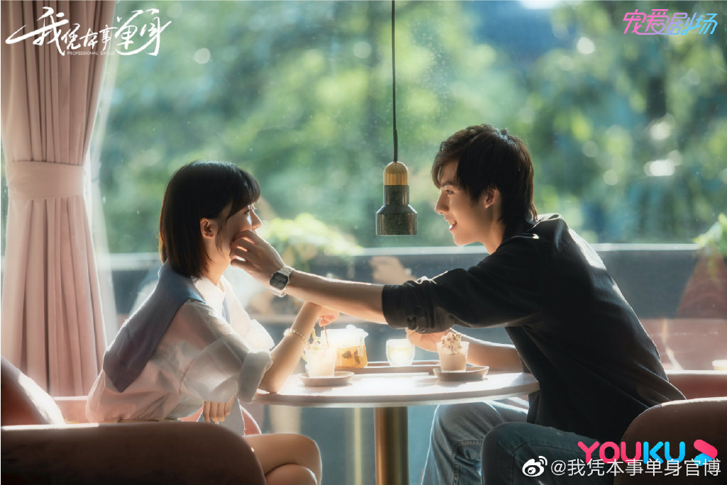 Professional Single Chinese Drama Still 2