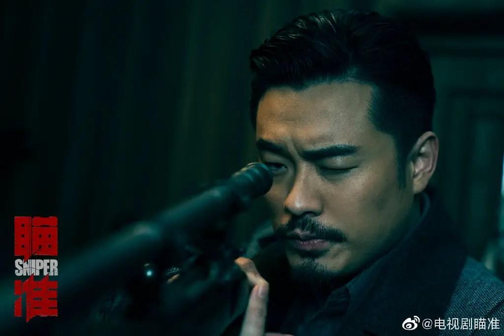 Sniper Chinese Drama Still 2