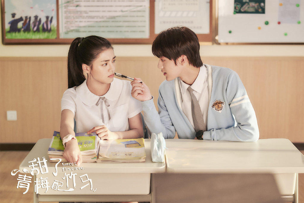 Sweet First Love Chinese Drama Still 1
