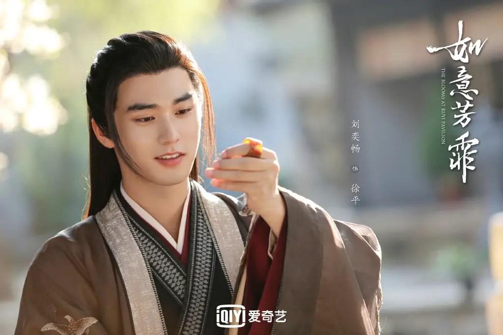 The Blooms At Ruyi Pavilion Chinese Drama Still 3