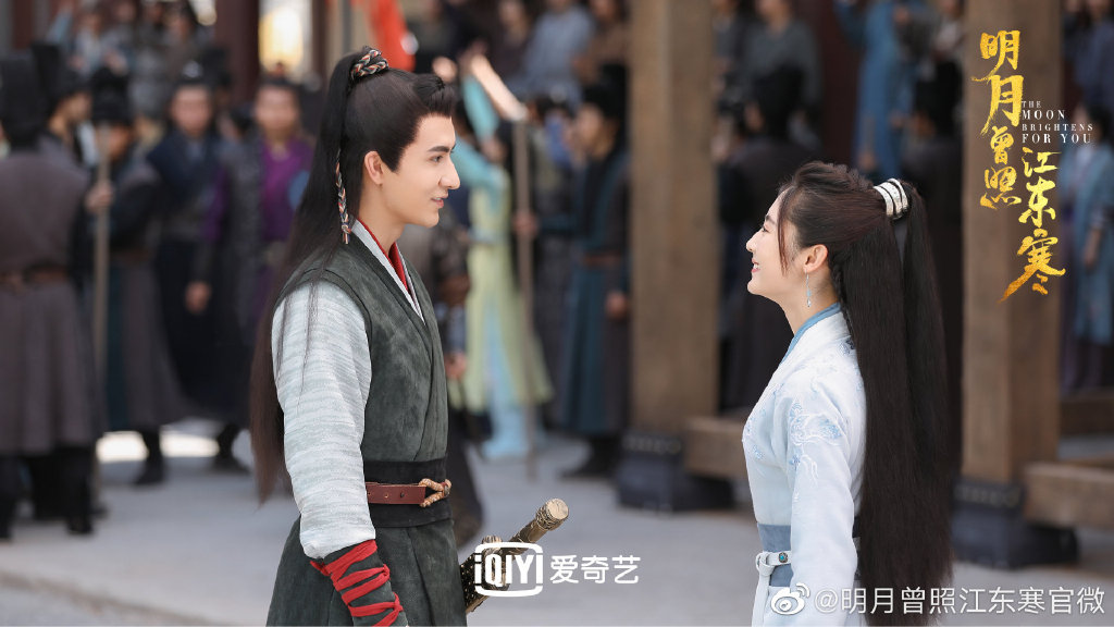 The Moon Brightens For You Chinese Drama Still 4
