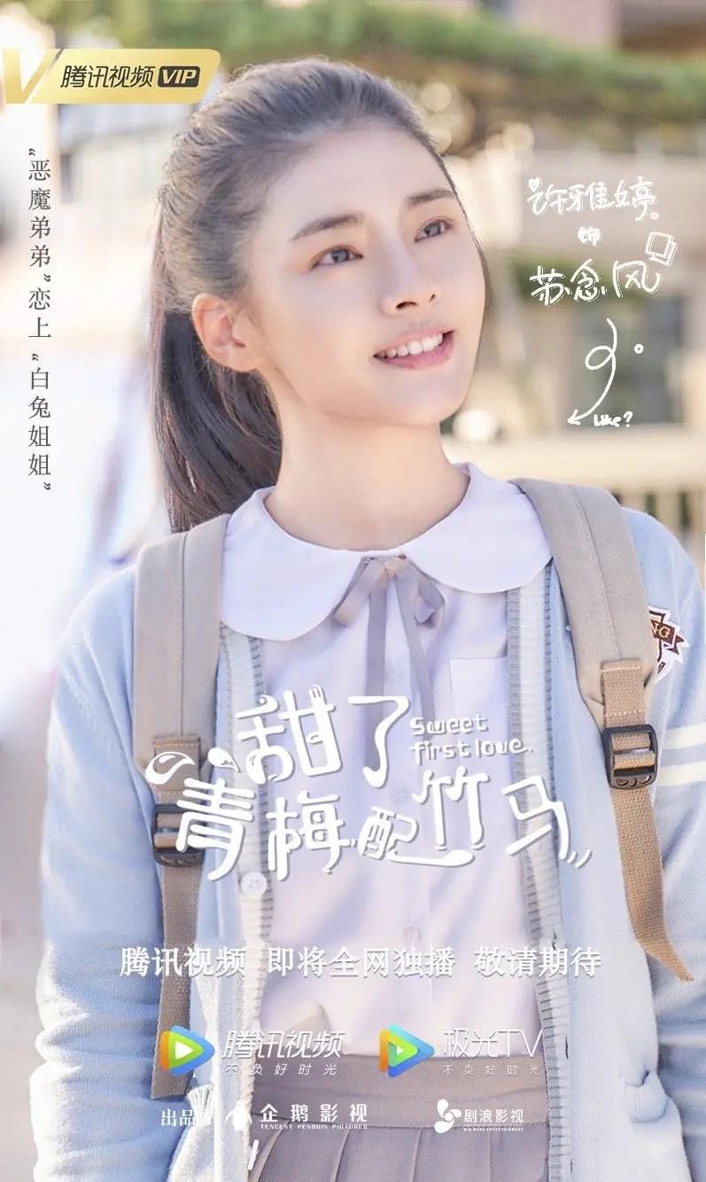 Xu Ya Ting