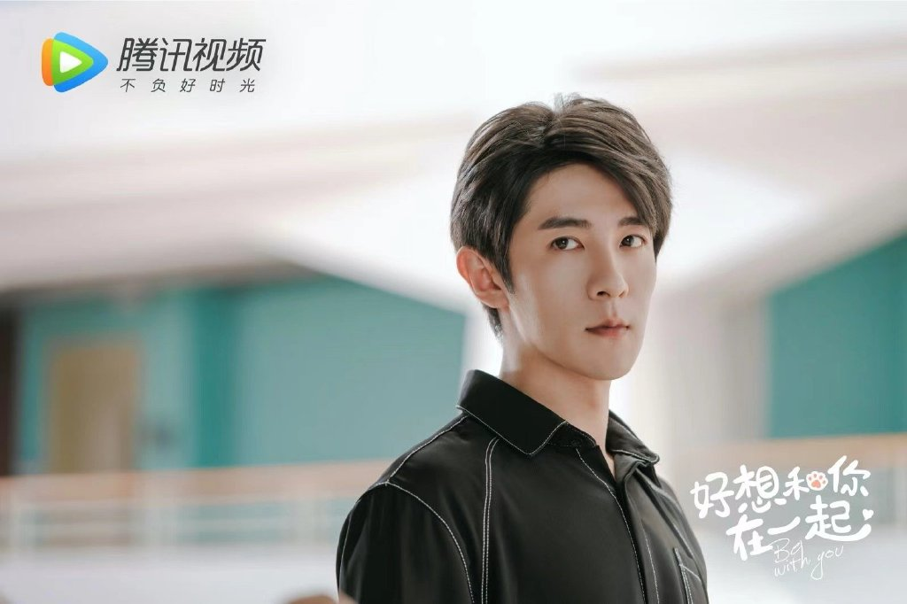 Be With You Chinese Drama Still 1