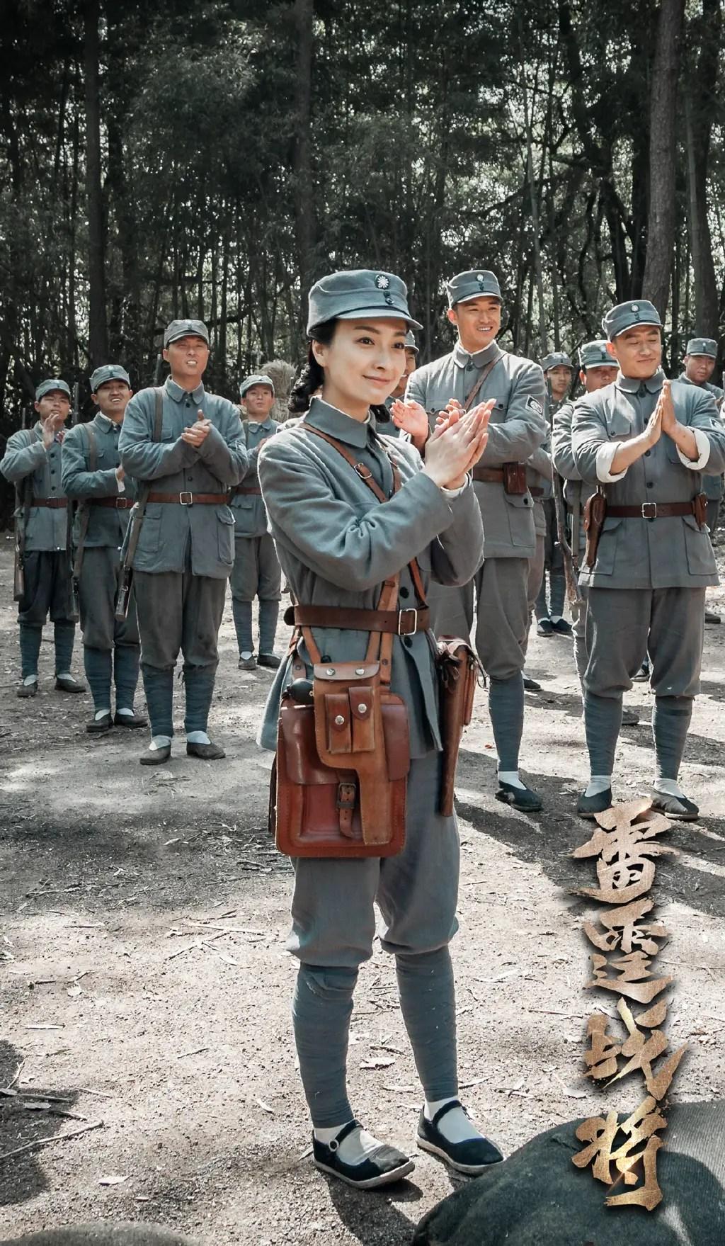 Drawing Sword 3 Chinese Drama Still 4