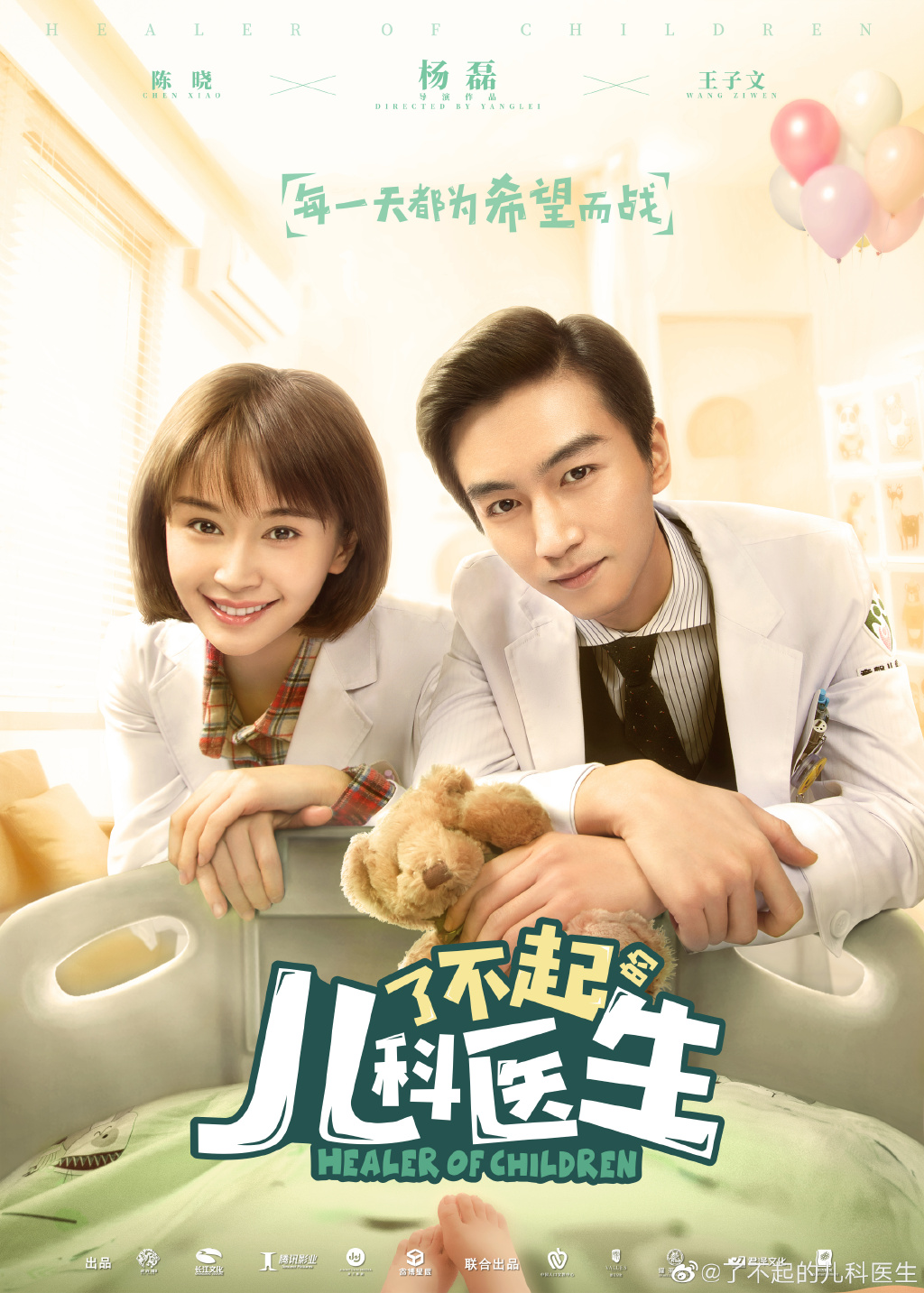 [Ditunda] Dorama In Sickness and in Health Subtitle Indonesia