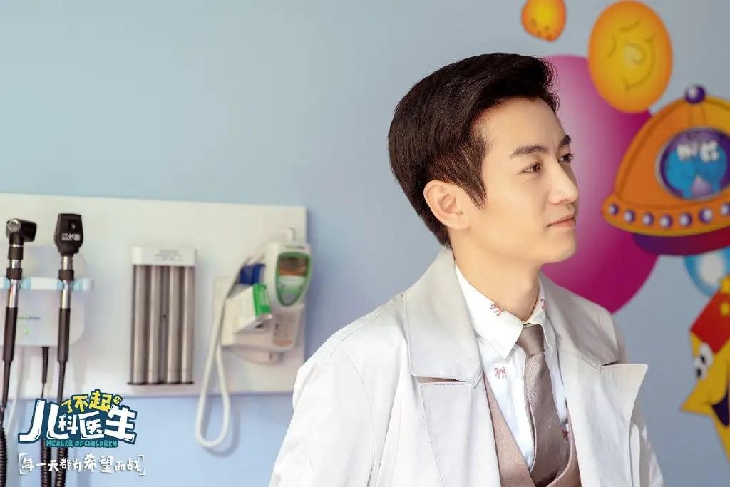 Healer Of Children Chinese Drama Still 1