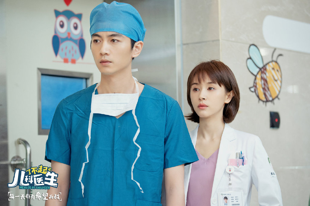 Healer Of Children Chinese Drama Still 3