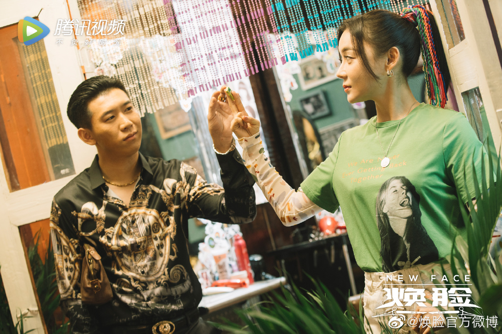 New Face Chinese Drama Still 3