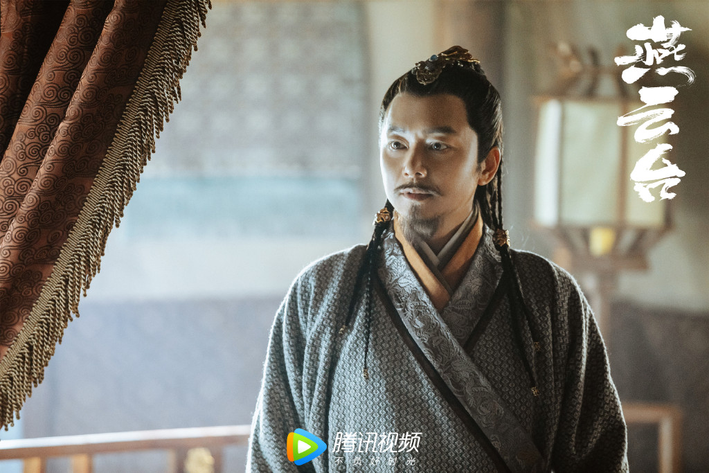 The Legend Of Xiao Chuo Chinese Drama Still 5