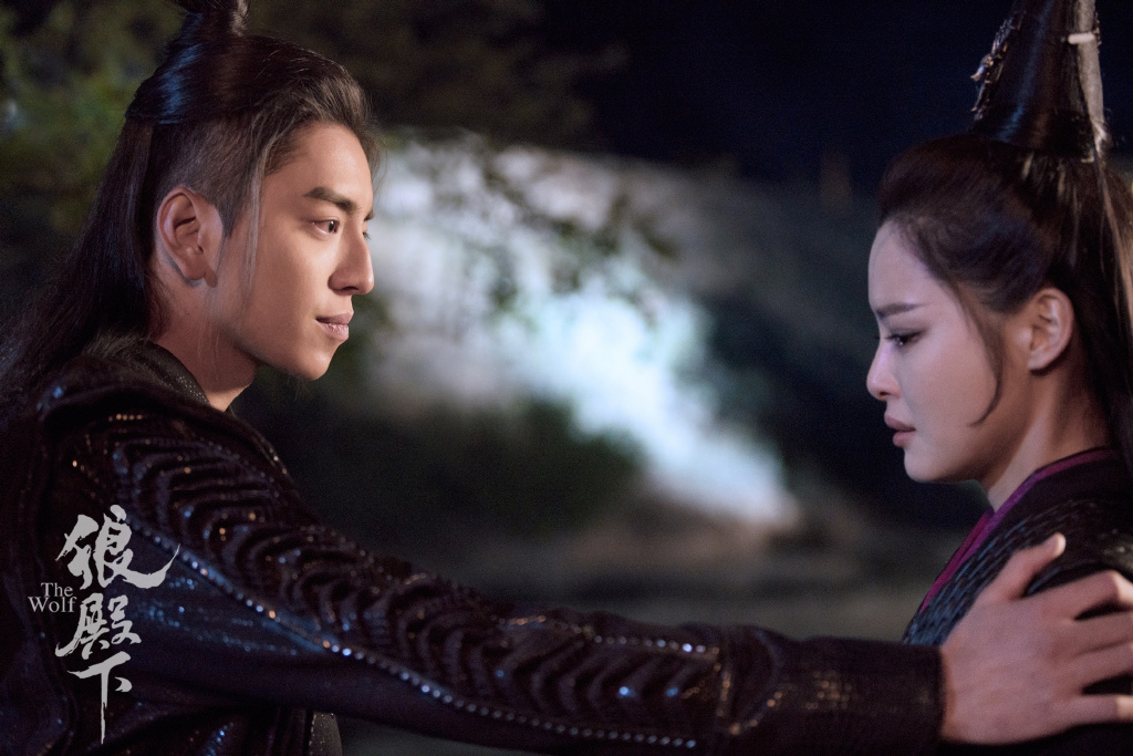 The Wolf Chinese Drama Still 4