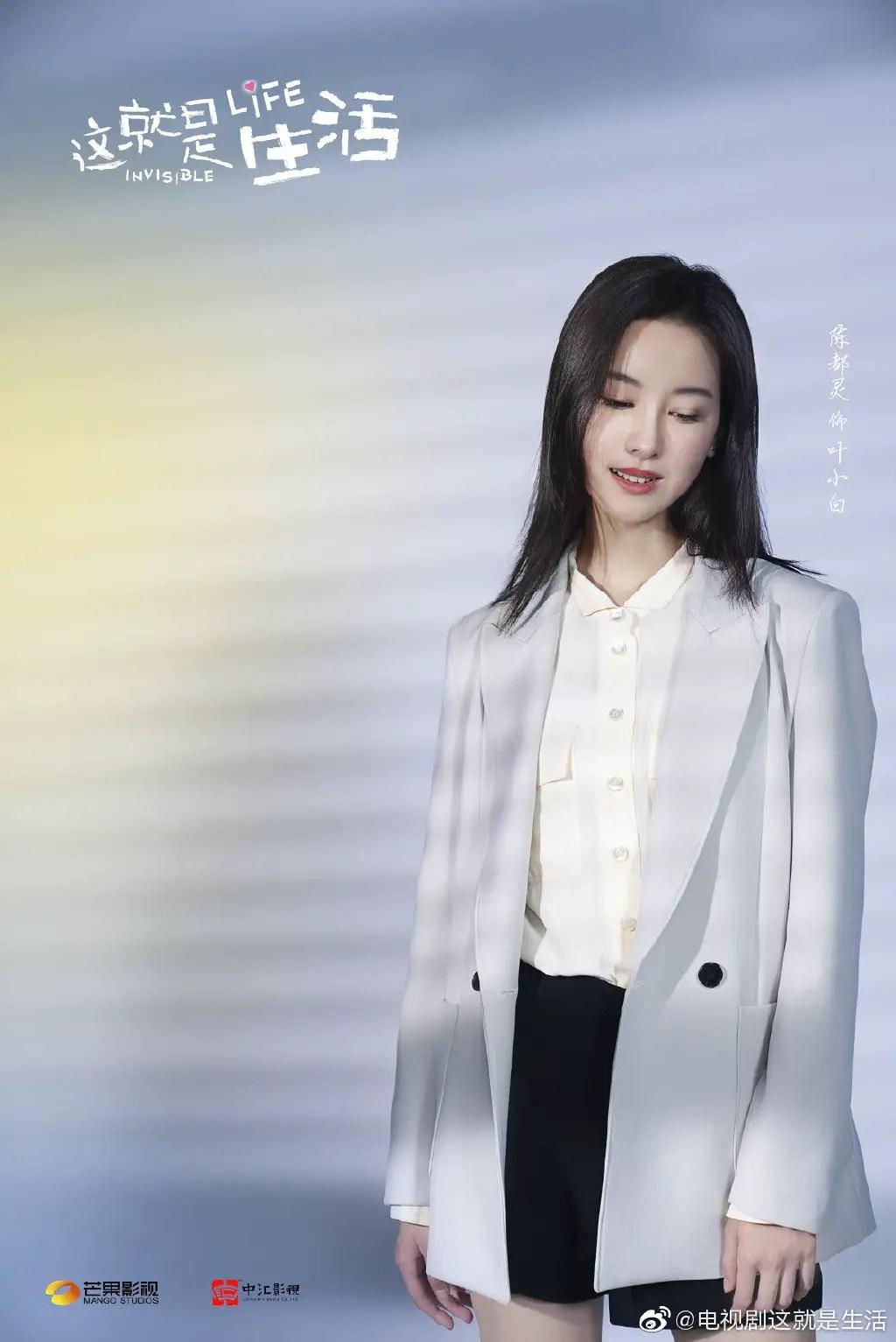 Chen Du Ling