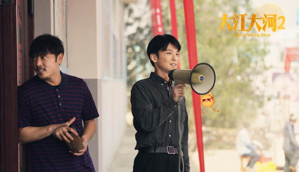 Like A Flowing River 2 Chinese Drama Still 3