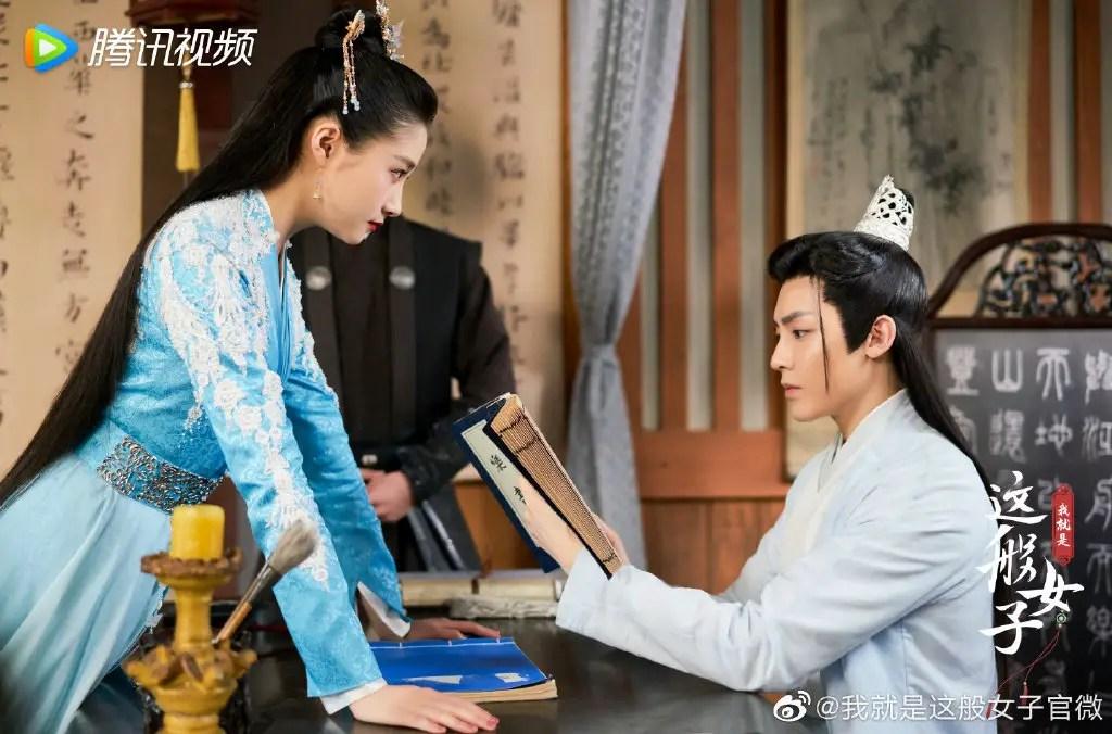 A Girl Like Me Chinese Drama Still 1
