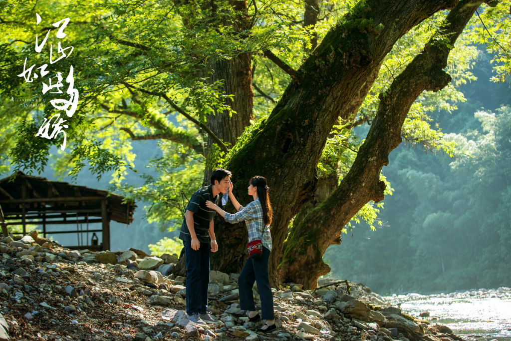 A Land So Rich In Beauty Chinese Drama Still 2