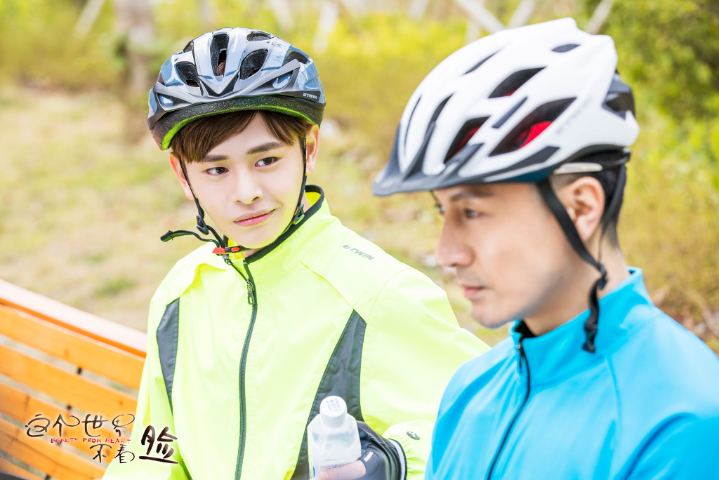 Beauty From Heart Chinese Drama Still 3