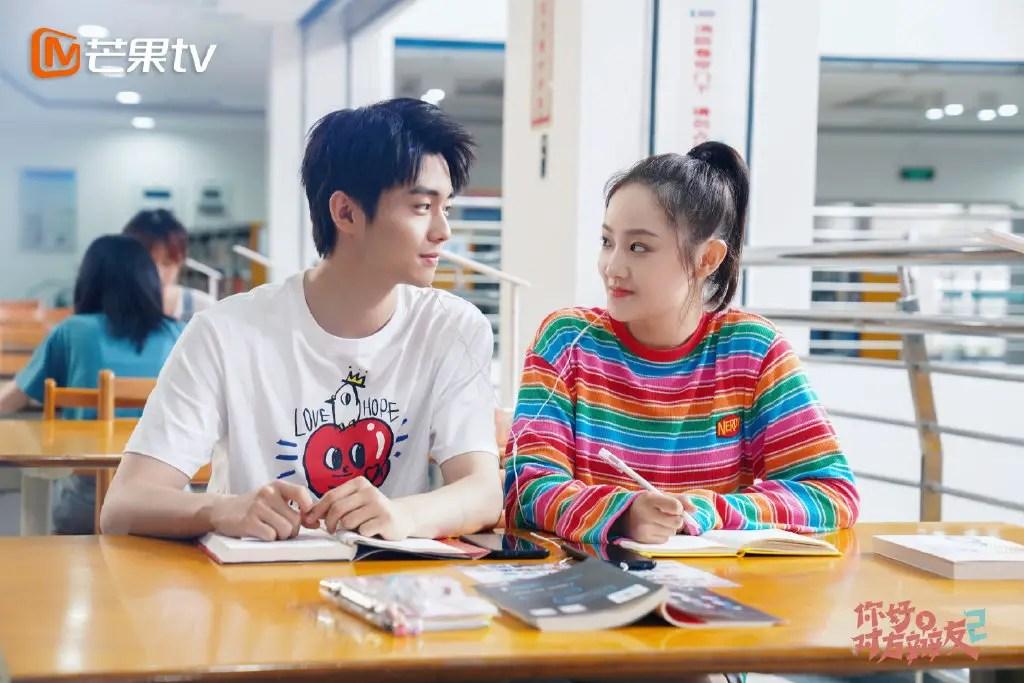 Hello Debate Opponent 2 Chinese Drama Still 2