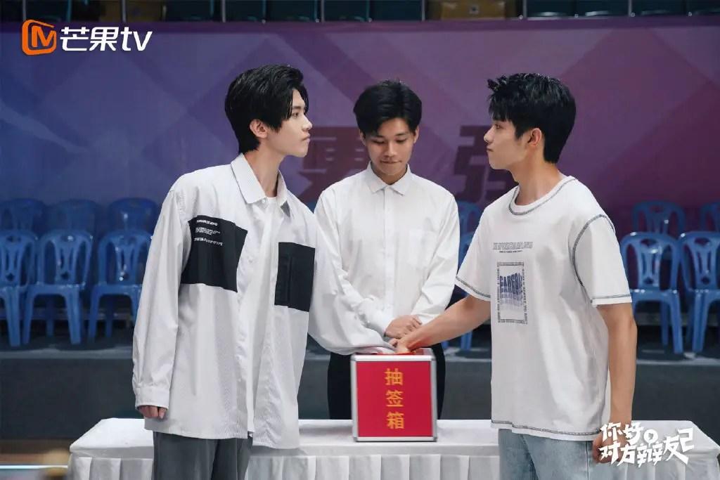 Hello Debate Opponent 2 Chinese Drama Still 3