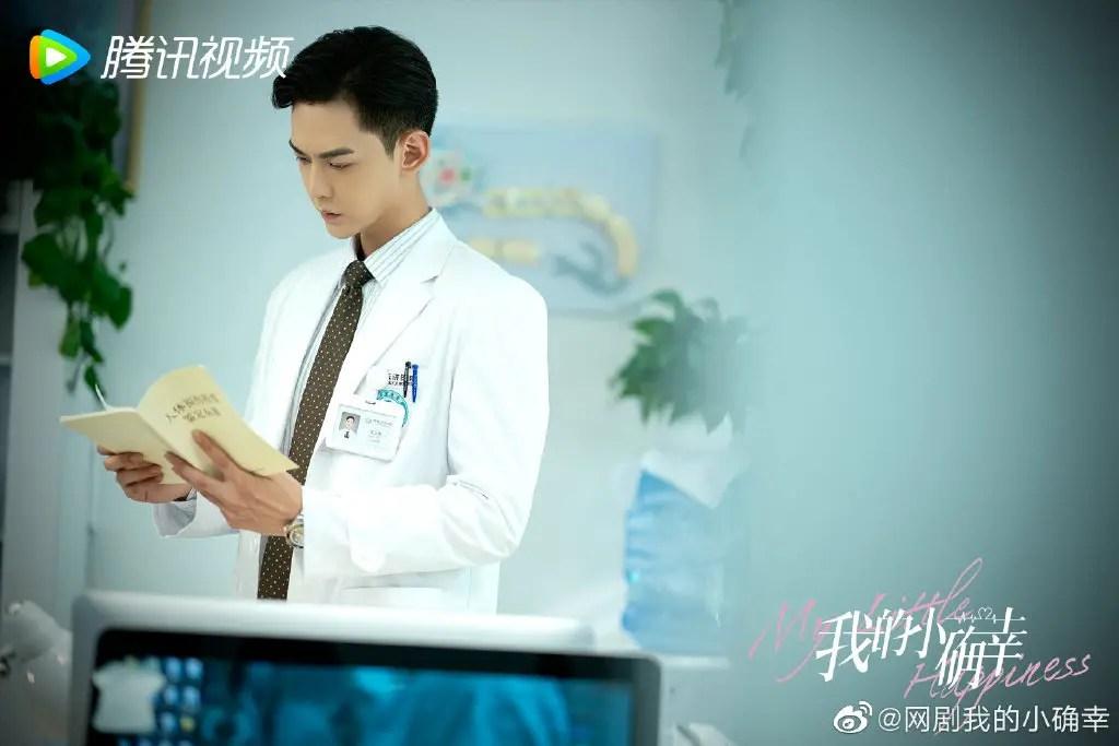 My Little Happiness Chinese Drama Still 3